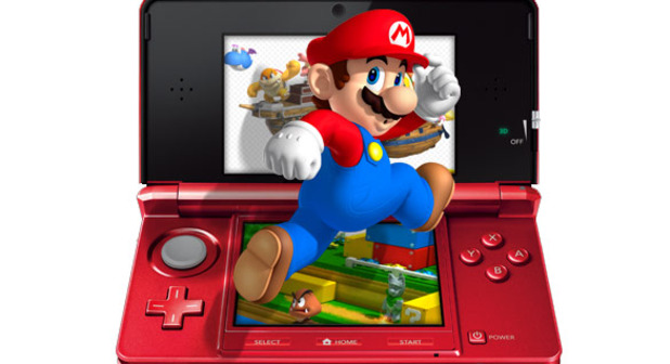 Nintendo 3DS XL Screenshot - 1144908