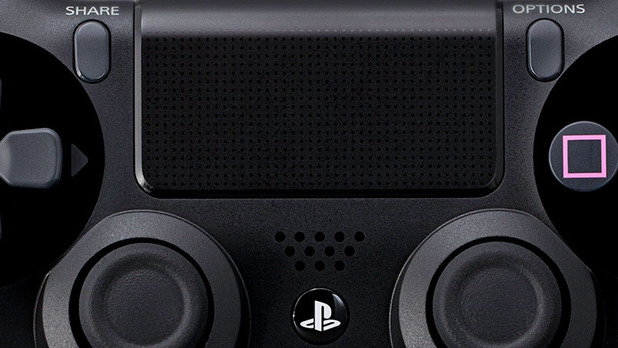 PS4 Dualshock Share