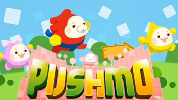 Pushmo Screenshot - Pushmo