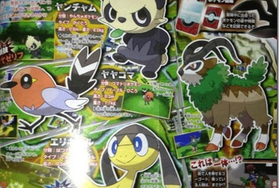 Pokémon X and Pokémon Y Screenshot - Pokémon X and Y