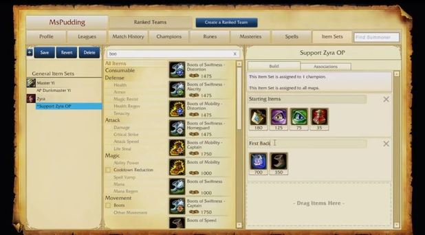 League of Legends Screenshot - 1146441