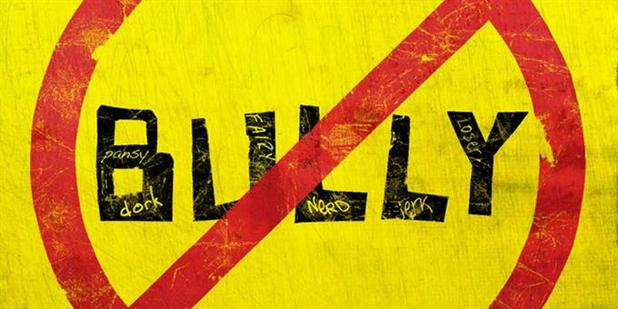 the bully project logo