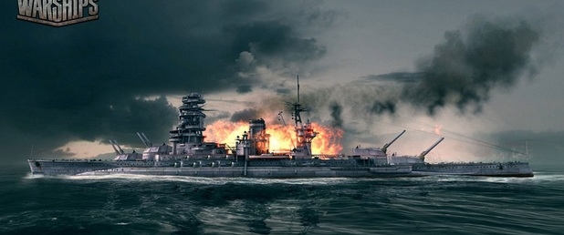 World of Warships - Feature
