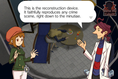 Professor Layton and the Curious Village - NDS Screenshot - Layton Brothers: Mystery Room