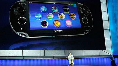 PS Vita Screenshot - Kaz Hirai introducing the PS Vita