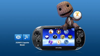 PS Vita Screenshot - PS Vita for AT&T