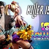 Killer is Dead Screenshot - 1150867
