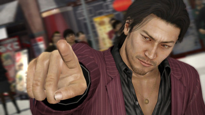 Screenshot - Yakuza