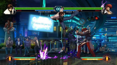King of Fighters 13 Steam