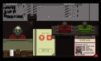 Article_list_papersplease_2