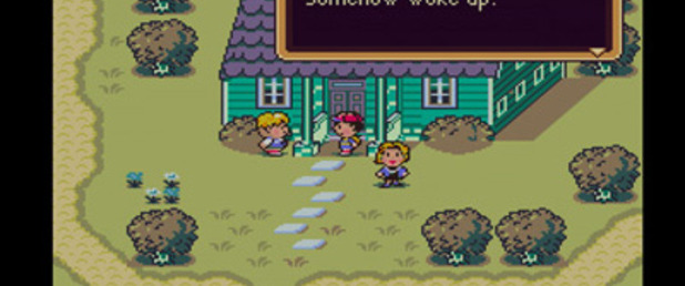 Earthbound - Feature
