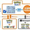 Pokemon Bank app for 3DS
