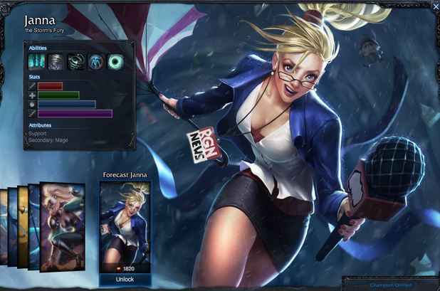 League of Legends Screenshot - 1152763