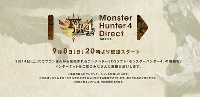 monster hunter 4 direct