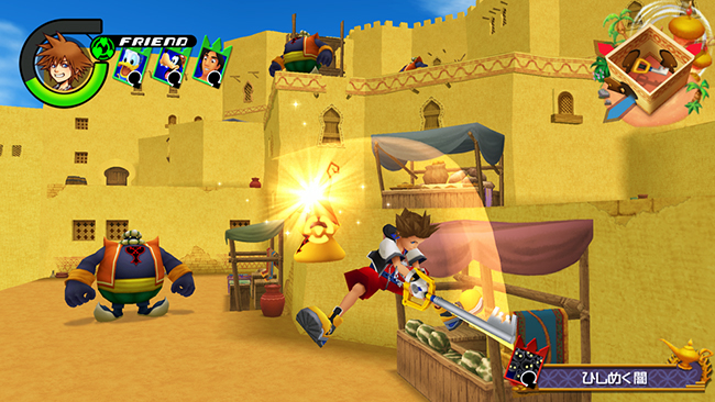 Kingdom Hearts Agrabah