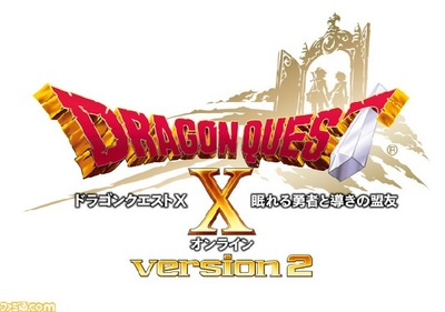 dragon quest x expansion