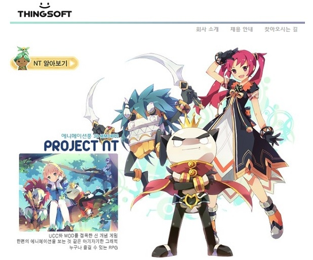 Screenshot - thingsoft nexon