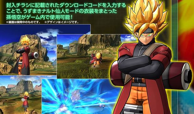 Dragon Ball Z: Battle of Z Sage Mode Goku
