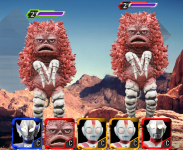 Screenshot - Ultraman Galaxy