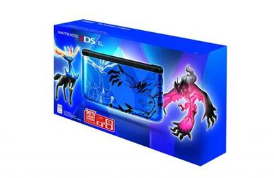 Nintendo 3DS XL Screenshot - Nintendo 3DS XL Pokemon X and Y
