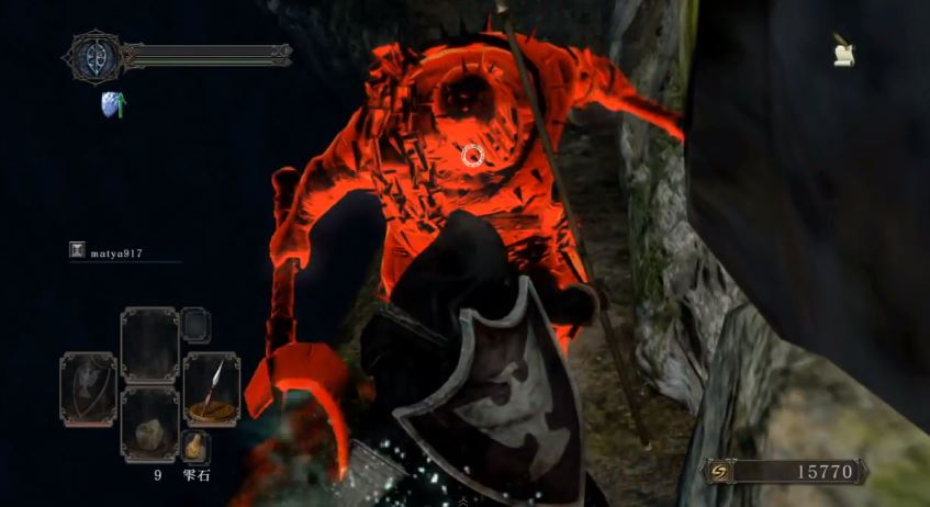 Dark Souls II Red Gravelord