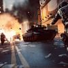 Battlefield 4 Screenshot - Battlefield 4 Siege of Shanghai