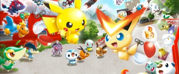Pokemon Rumble U - Feature