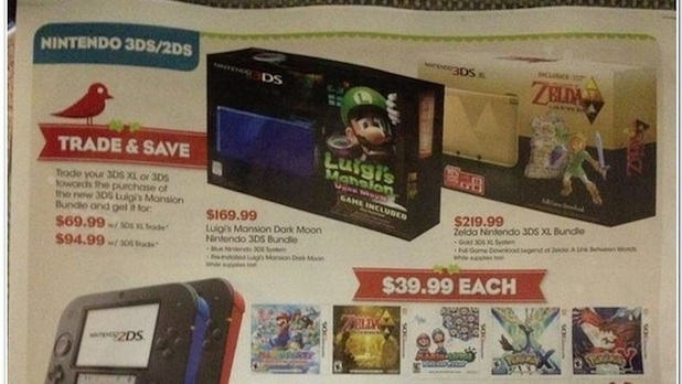 Article_post_width_zelda_3ds_gamestop_ad