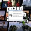 Grand Theft Auto V Screenshot - 1155001