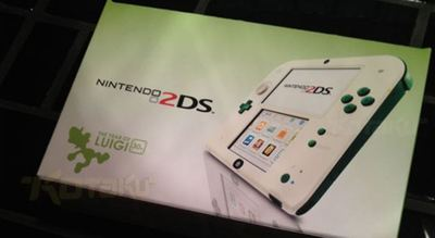 Nintendo 3DS XL Screenshot - 1155155