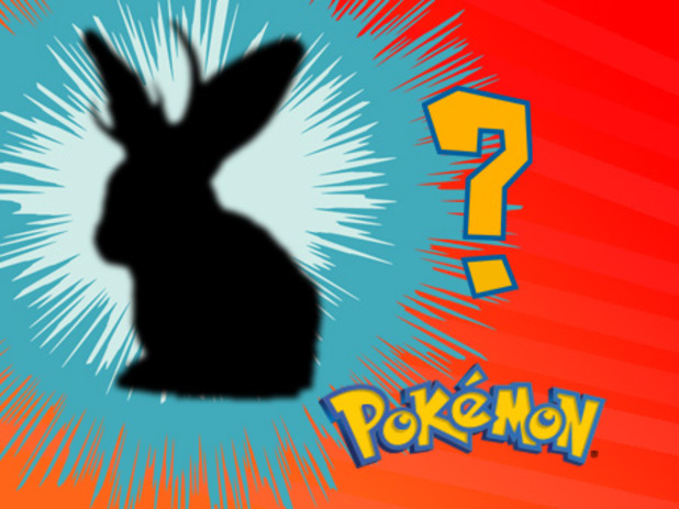 Who's that Pokemon?