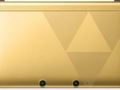 Hot_content_gold_3ds_xl_the_legend_of_zelda