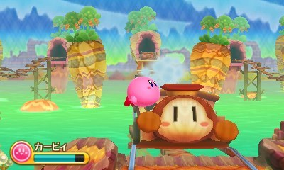 Screenshot - Kirby 3DS