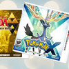 Holiday Gift Guide 2013 Screenshot - GameZone's 2013 Holiday Gift Guide for Gamers - 3DS