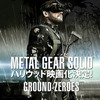 Metal Gear Solid V: Ground Zeroes Screenshot - MGS5 GZ