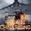 Battlefield 4 Screenshot - Battlefield 4 China Rising
