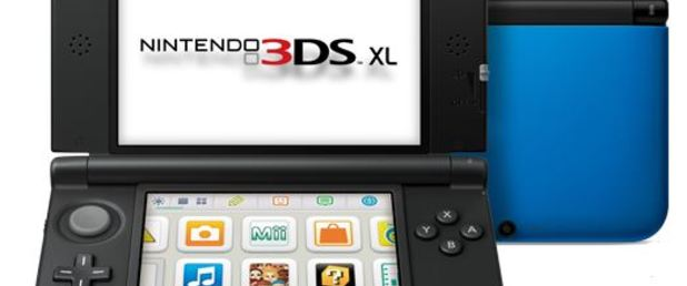 Nintendo 3DS XL - Feature
