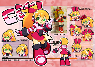 Call from Mighty No. 9