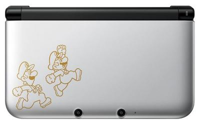 Nintendo 3DS XL Screenshot - 1158535