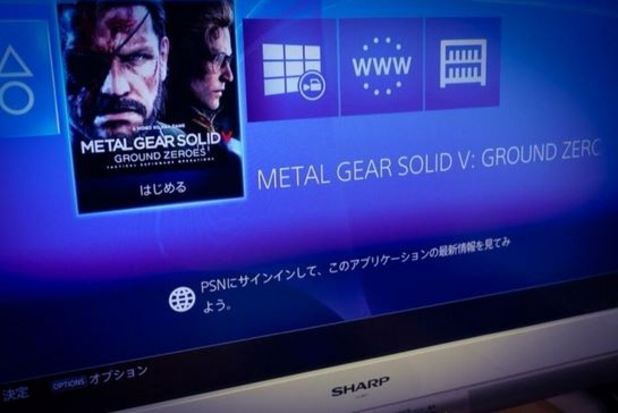 Article_post_width_metal_gear_solid_v_ground_zeroes