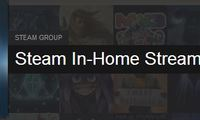Article_list_steam_in-home_streaming