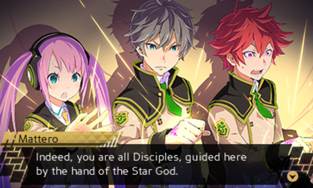 Conception 2: Guidance of Seven Stars and Muzzle's Nightmare Screenshot - Conception 2