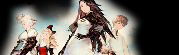 Bravely Default Screenshot - Bravely Default