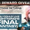Lightning Returns: Final Fantasy XIII Screenshot - 1159684