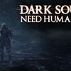Dark Souls Screenshot - 1160142