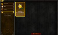 Article_list_world_of_warcraft_shopt