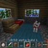 Minecraft Screenshot - Minecraft: Pocket Edition