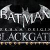 Batman: Arkham Origins Blackgate Screenshot - 1160564