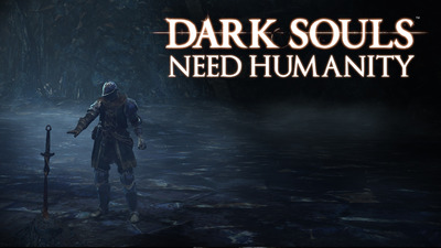 Dark Souls Screenshot - 1160764