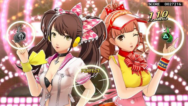Persona 4: Dancing All Night Screenshot - 1160809